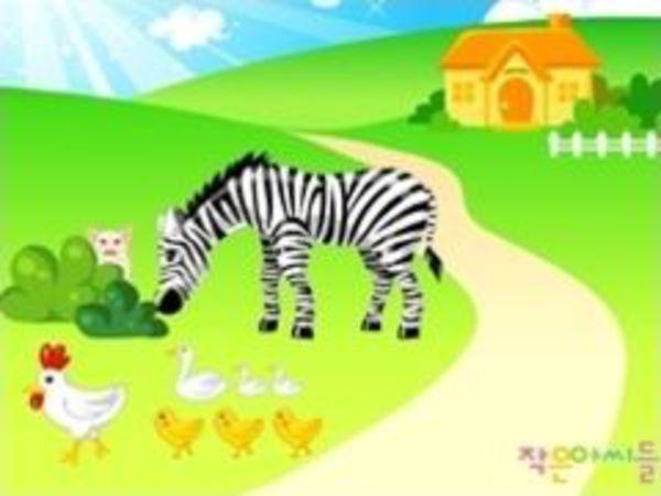 Bild zu Kinder-Spiel Happy Farm