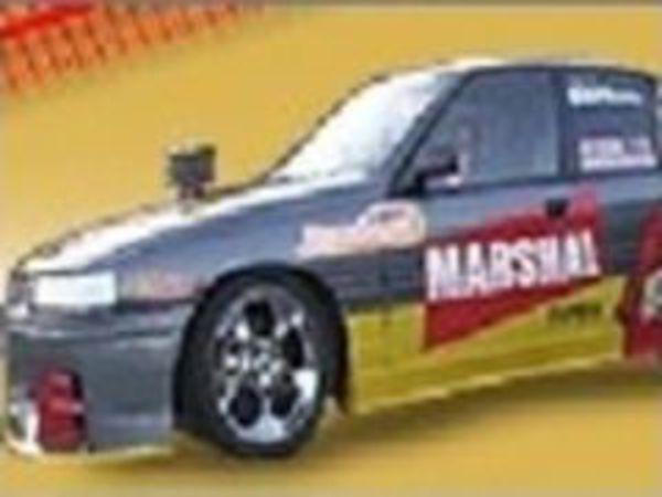 Bild zu Rennen-Spiel Drifting Championship
