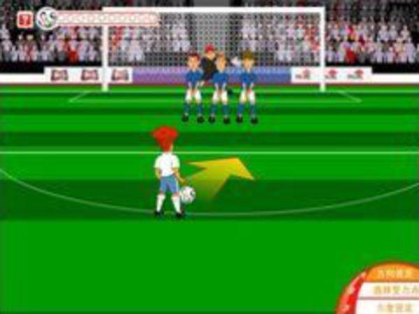 Bild zu Geschick-Spiel Freistoss zur WM