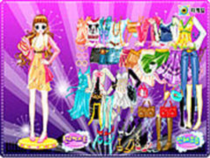 Disco Dress Room