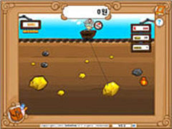Bild zu Geschick-Spiel Japan Miner