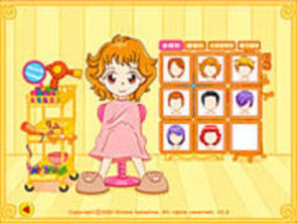 Bild zu Mädchen-Spiel Hair Games