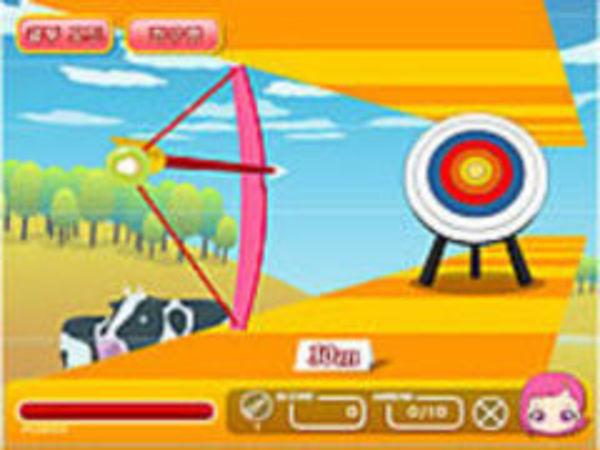 Bild zu Sport-Spiel Arch