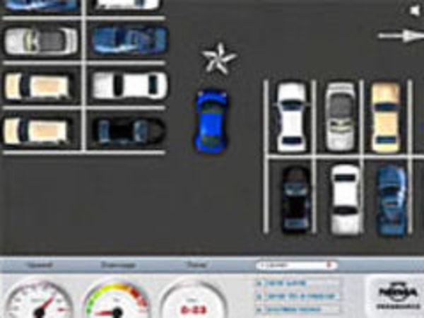 Bild zu Geschick-Spiel Carpark challenge