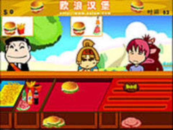Bild zu Simulation-Spiel Burgerboy 1