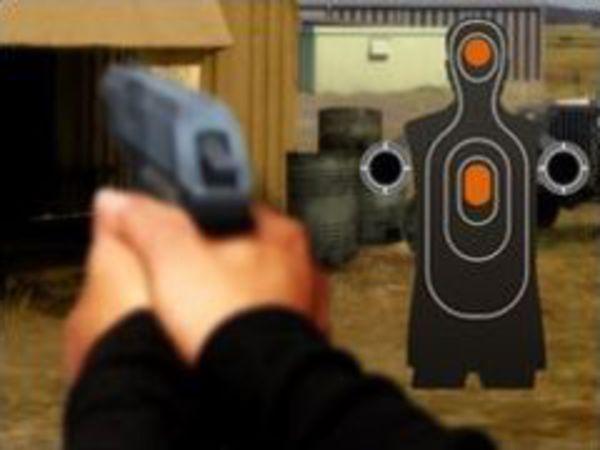 Bild zu Action-Spiel Firing Range
