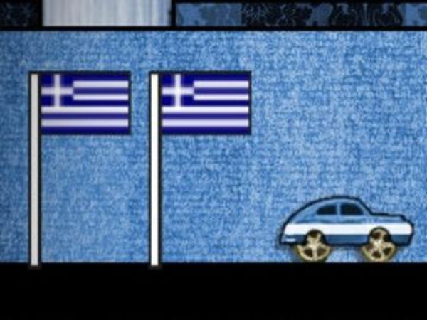 Bild zu Action-Spiel King of Greece