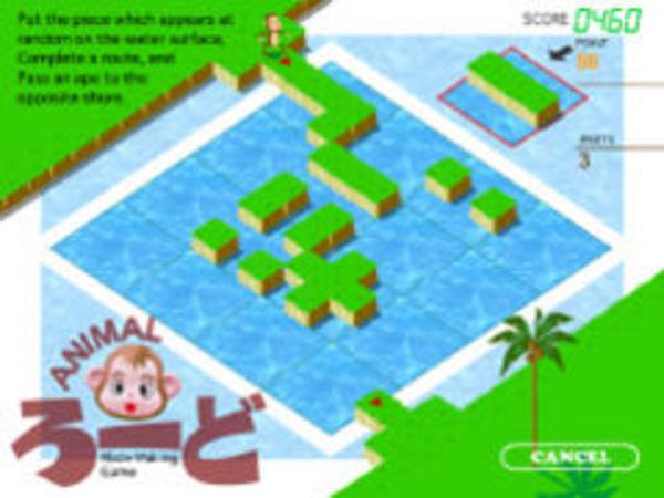 Bild zu Neu-Spiel Affenlabyrinth