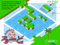 Affenlabyrinth spielen