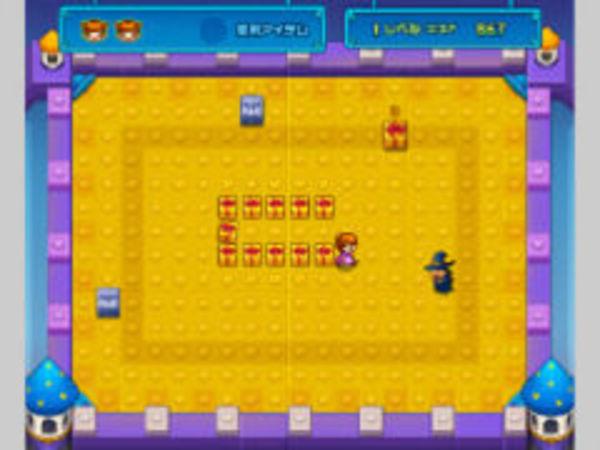 Bild zu Neu-Spiel Ankomako