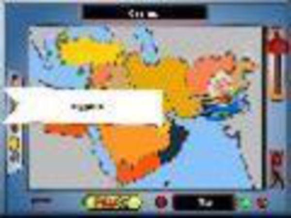 Bild zu Denken-Spiel Geography Game