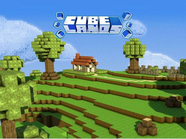 Bild zu Alle-Spiel Cubelands