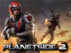 PlanetSide 2 spielen