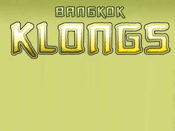 Bild zu Alle Brettspiele-Spiel Bangkok Klongs