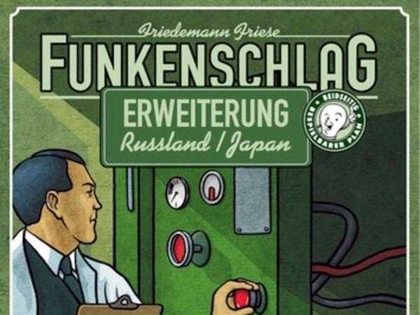 Bild zu Alle Brettspiele-Spiel Funkenschlag - Erweiterung Russland/Japan