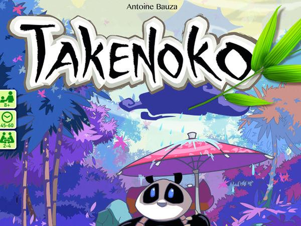 Bild zu Alle Brettspiele-Spiel Takenoko