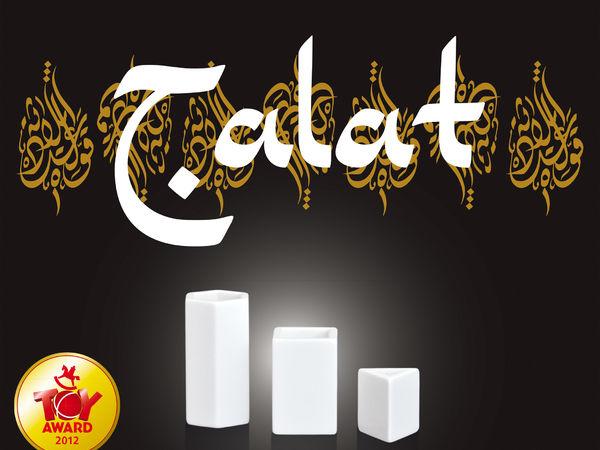 Bild zu Alle Brettspiele-Spiel Talat