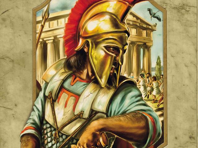Antike Duellum Bild 1