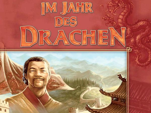 Bild zu Alle Brettspiele-Spiel Im Jahr des Drachen