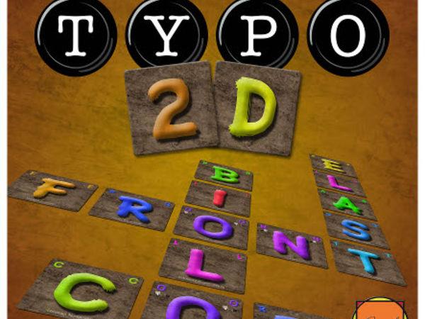 Bild zu Alle Brettspiele-Spiel Typo 2D
