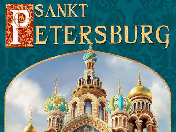 Bild zu Alle Brettspiele-Spiel Sankt Petersburg: Zweite Edition