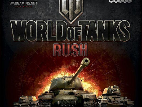 Bild zu Alle Brettspiele-Spiel World of Tanks: Rush