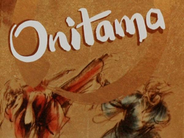Bild zu Alle Brettspiele-Spiel Onitama