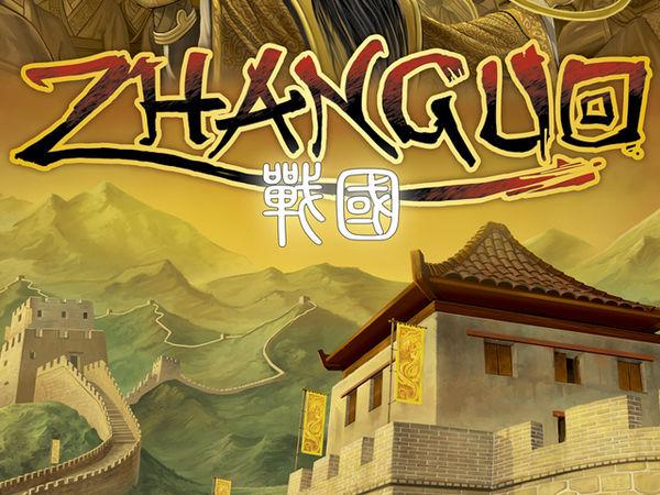 Bild zu Alle Brettspiele-Spiel ZhanGuo