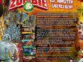 Zombie 15' Bild 2