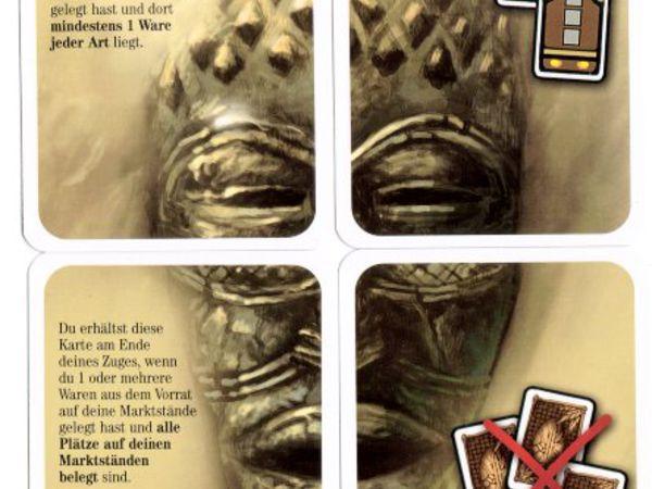 Bild zu Alle Brettspiele-Spiel Jambo: Die erste Erweiterung