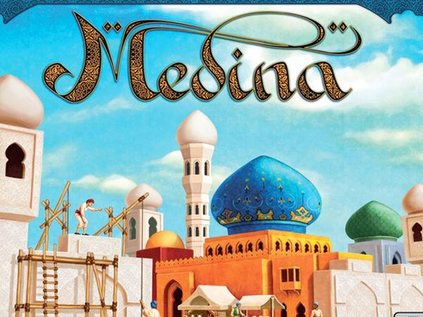 Bild zu Alle Brettspiele-Spiel Medina