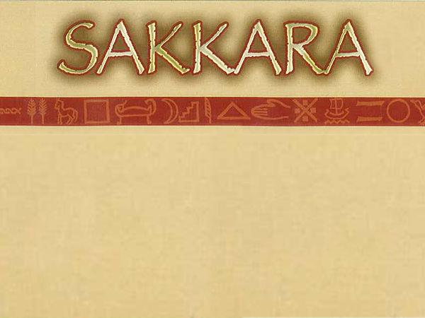 Bild zu Alle Brettspiele-Spiel Sakkara