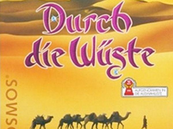 Bild zu Alle Brettspiele-Spiel Durch die Wüste