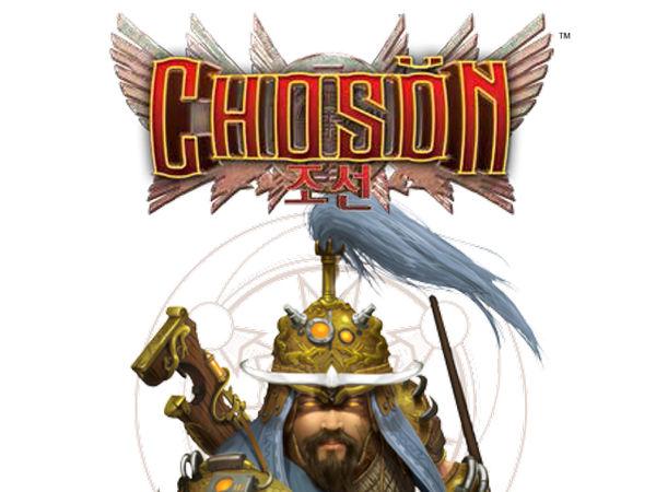 Bild zu Alle Brettspiele-Spiel Choson