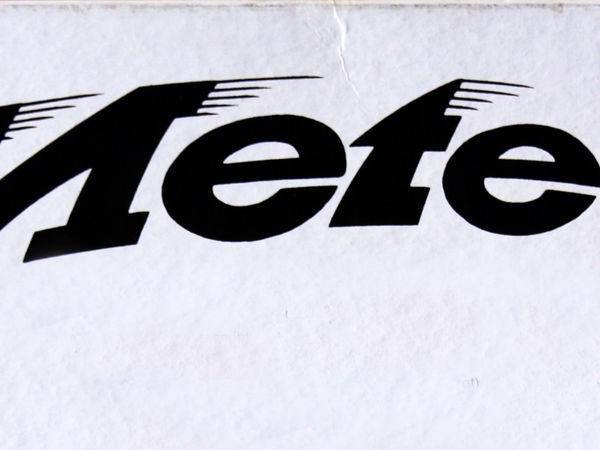 Bild zu Alle Brettspiele-Spiel Meteor