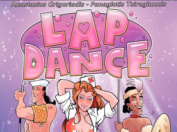 Bild zu Alle Brettspiele-Spiel Lap Dance
