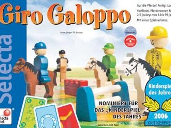 Bild zu Alle Brettspiele-Spiel Giro Galoppo