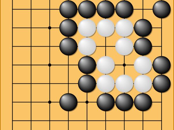 Bild zu Alle Brettspiele-Spiel Go