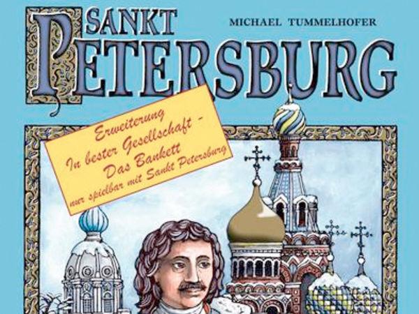 Bild zu Alle Brettspiele-Spiel Sankt Petersburg: In bester Gesellschaft & Das Bankett