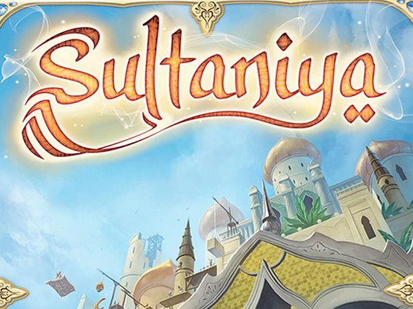 Bild zu Alle Brettspiele-Spiel Sultaniya