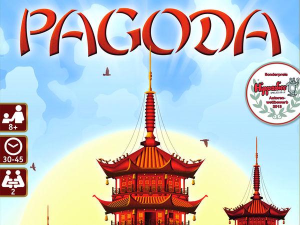 Bild zu Alle Brettspiele-Spiel Pagoda