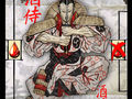 Sake & Samurai Bild 2