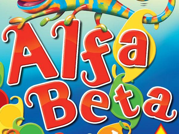 Bild zu Frühjahrs-Neuheiten-Spiel Alfa Beta