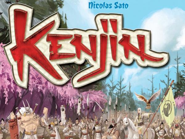 Bild zu Alle Brettspiele-Spiel Kenjin