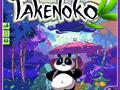 Takenoko Bild 1