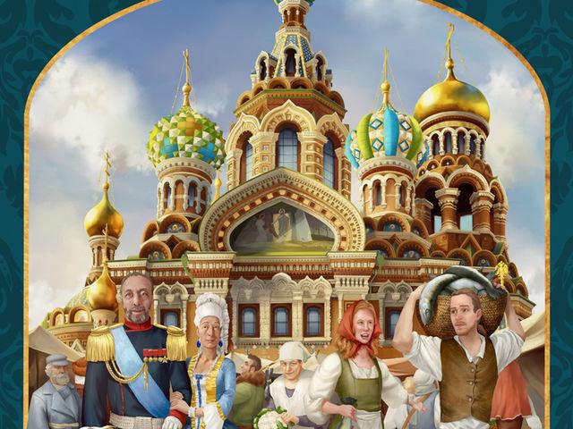 Sankt Petersburg: Zweite Edition Bild 1