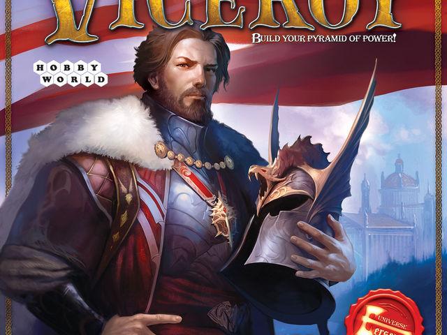 Viceroy Bild 1