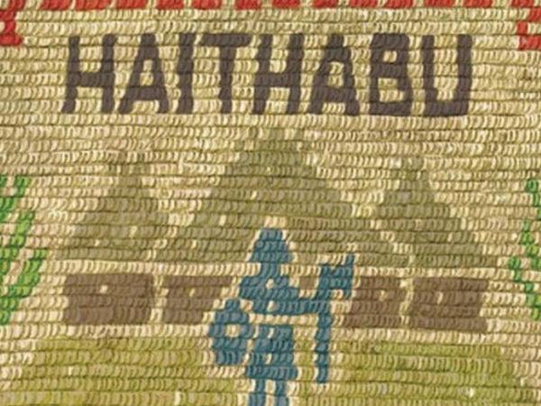 Bild zu Frühjahrs-Neuheiten-Spiel Haithabu