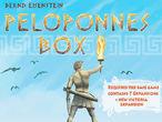 Vorschaubild zu Spiel Peloponnes Box