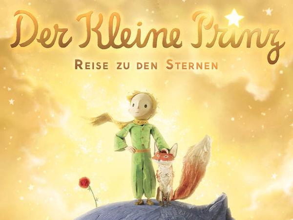 Bild zu Alle Brettspiele-Spiel Der kleine Prinz: Reise zu den Sternen